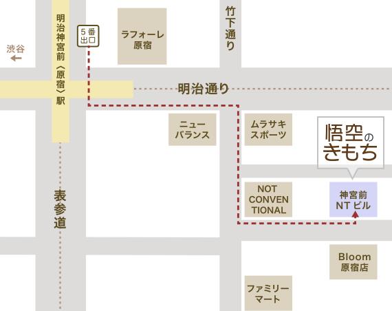 悟空のきもち(原宿神宮店)アクセスマップ
