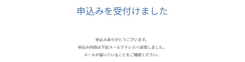 ファイナンシャルアカデミーお金の教養講座を受けるまで⑤:おめでとうございます